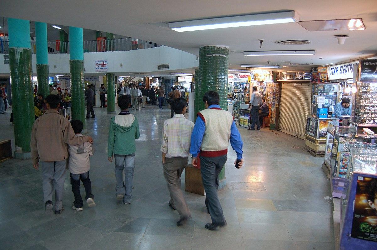 1200px-Palika_Bazaar,_2008_(1).JPG