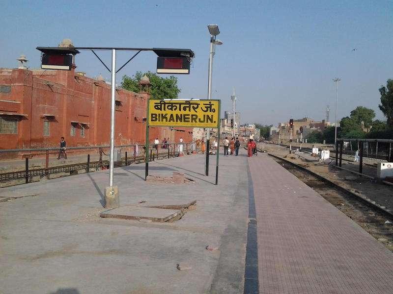 Bikaner-Railway-station.jpg