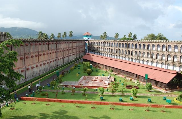 Cellular Jail in Port Blair.jpg