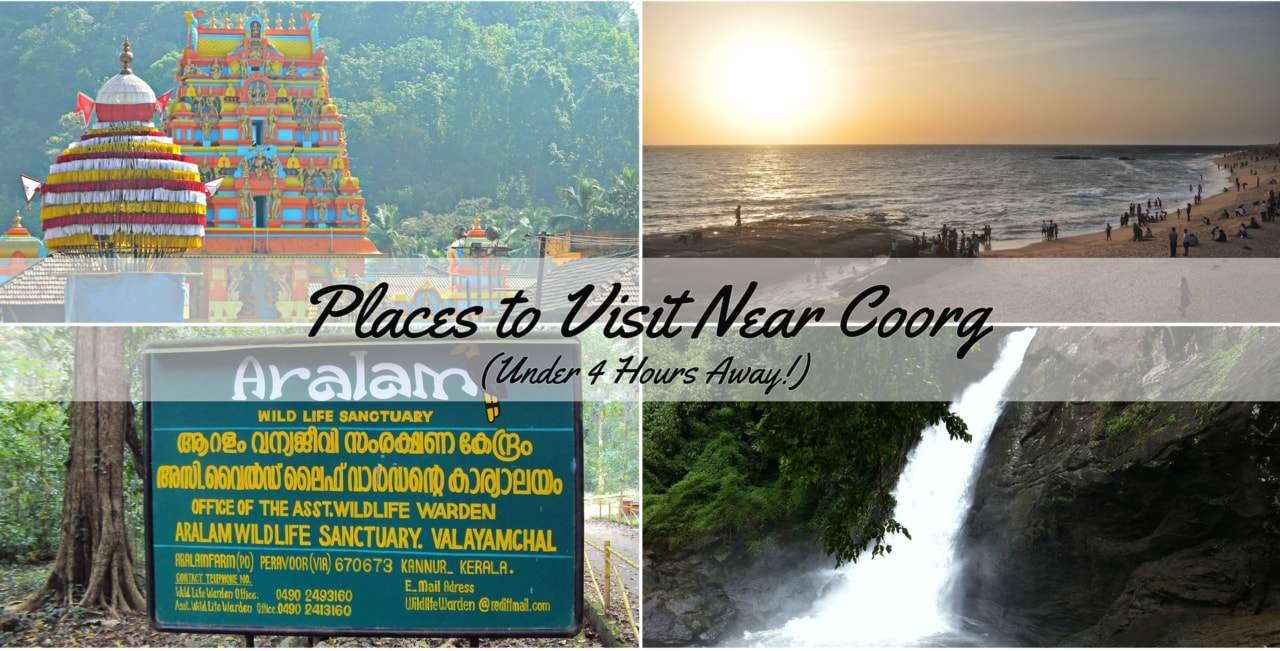 Coorg-Places-Near.jpg