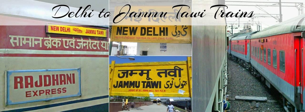Delhi-Jammu-tawi-trains.jpg