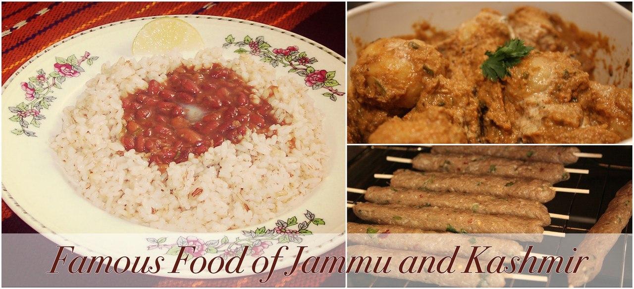 Famous-Food-Jammu-Kashmir.jpg