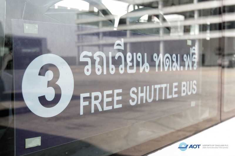 Free Shuttle Bus from Don Mueang to Suvarnabhumi.jpg