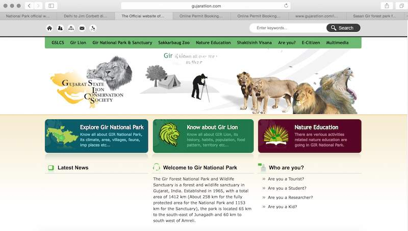 Gujarat-State-Lion-Conservation-Society-Website%u200B.jpg