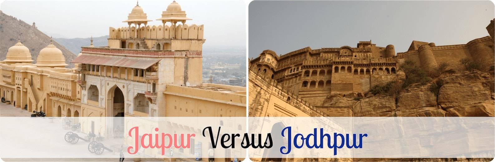 jaipur-forts-vs-jodhpur-forts.jpg