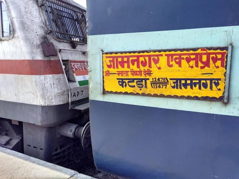 Jamnagar-Katra-Sindhu-SF-Express-Train-No-12477.jpg