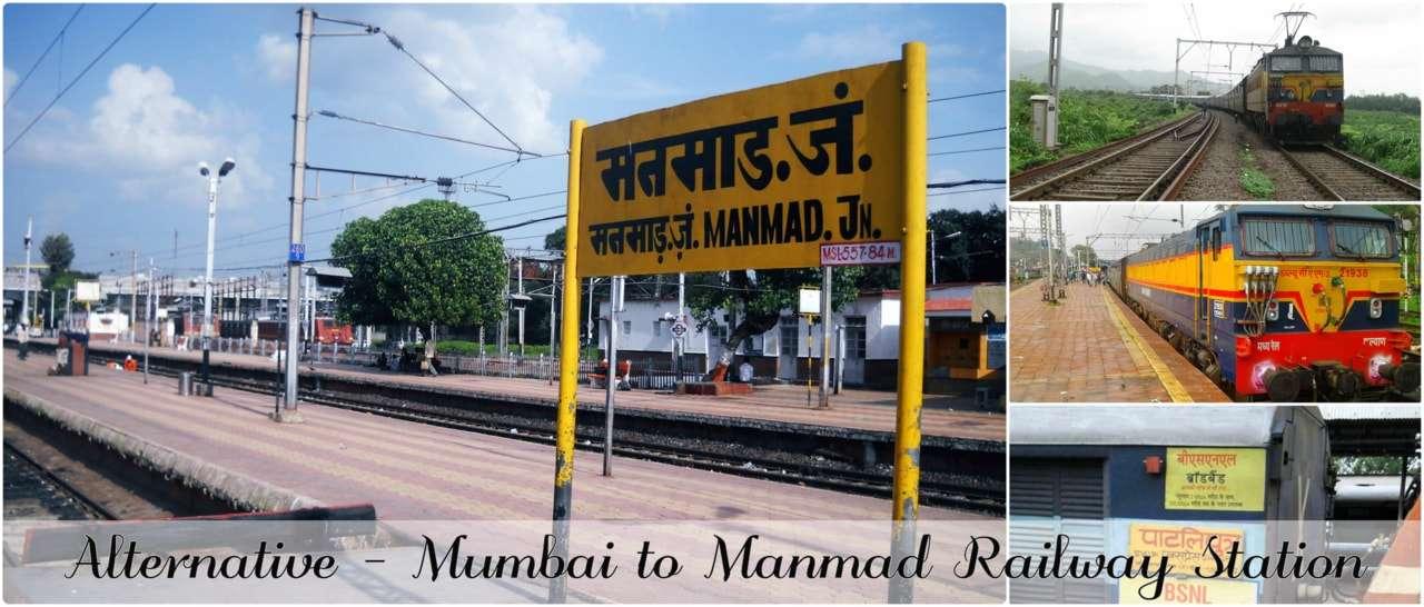 Mumbai-Manmad-trains.jpg