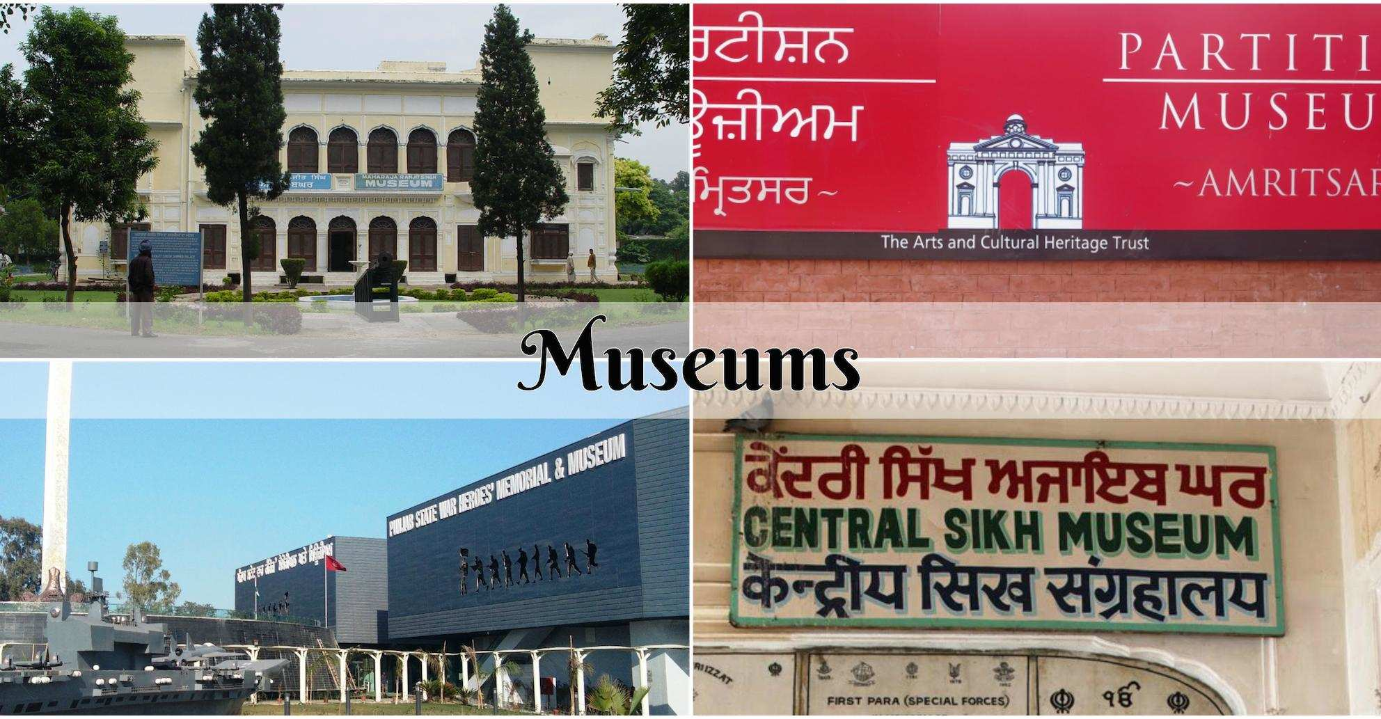Museums at Amritsar.jpg