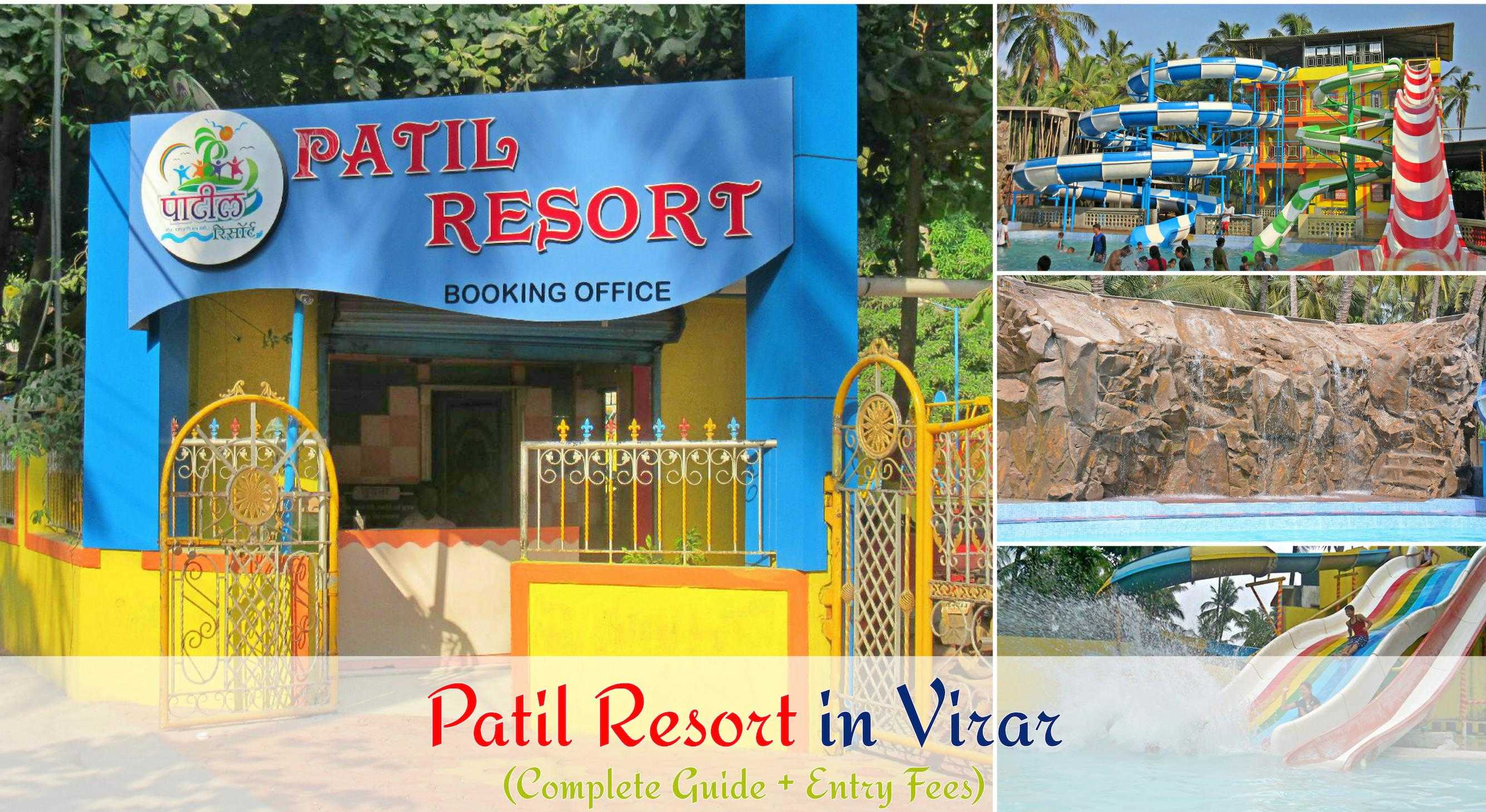 patil-resort-virar.