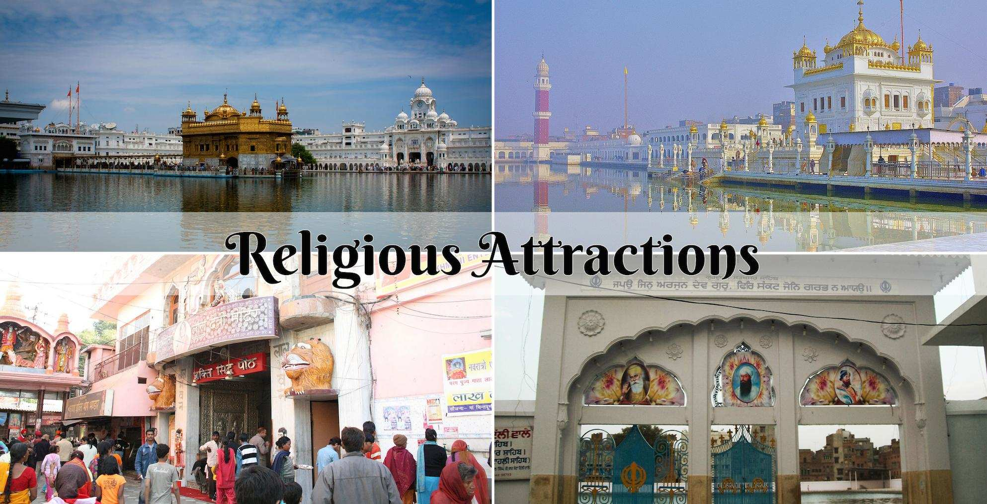 Relegious places at Amritsar.jpg