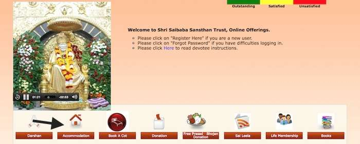 shirdi-online-booking1.jpg