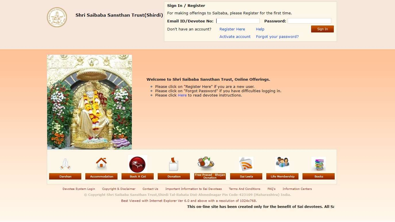 Shirdi-Saibaba-Sansthan-online-room-booking.