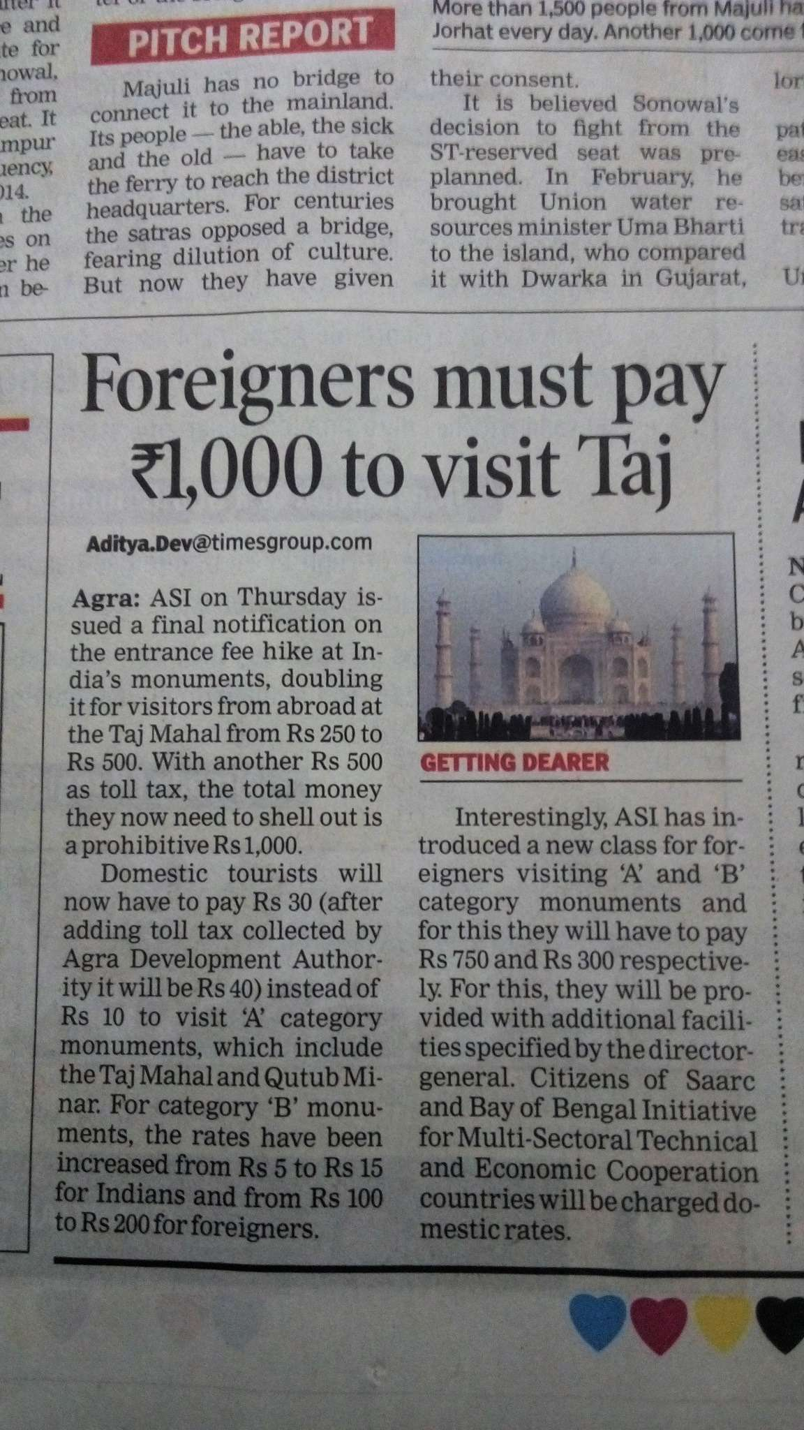Taj-mahal-ticket-prices.jpg
