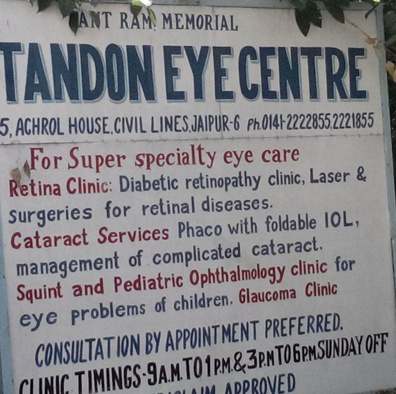Tandon-Multispecialty-Eye-Hospital.jpg