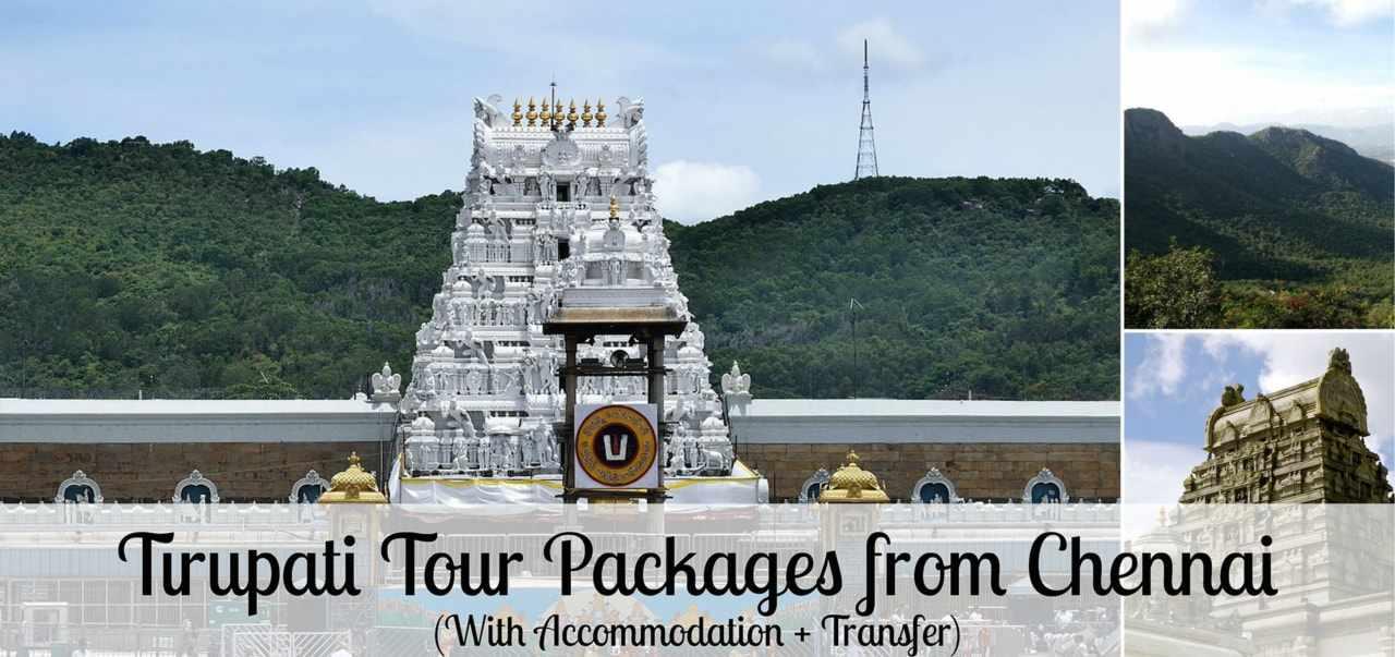 Tirupati-Tour.jpg
