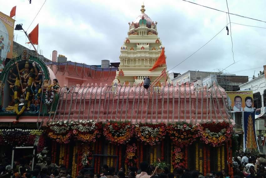 Ujjaini Mahakali Temple.jpg