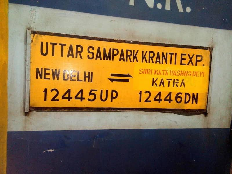 Uttar-Sampark-Kranti-Express-Train-No-12445.