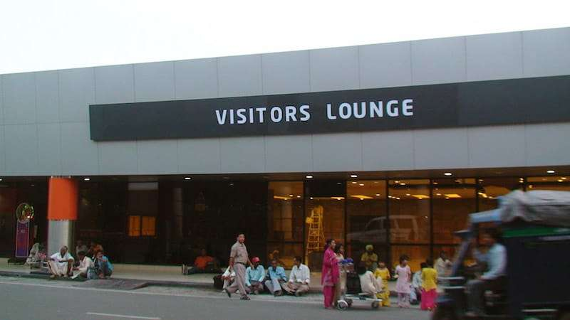 Visitor_Lounge.jpg