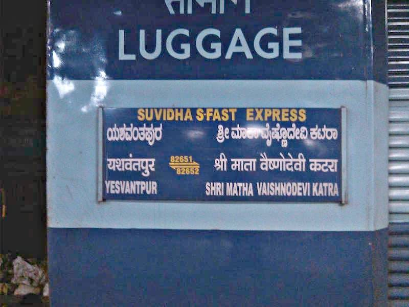 Yesvantpur-SVDK-Suvidha-Express-Train-No-82651.