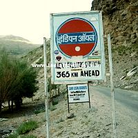 Indian Oil Fuel Station At Tandi